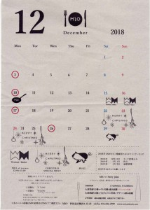 12-11-8